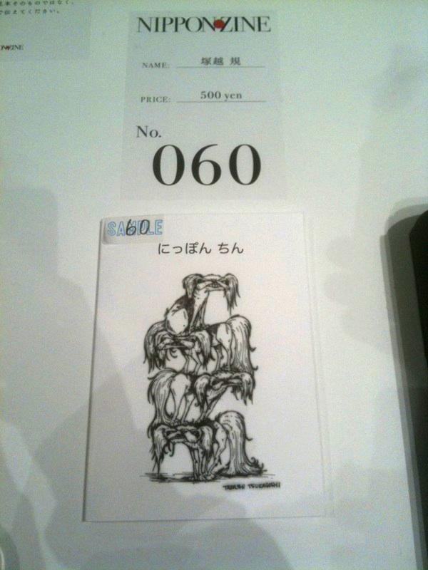 290.JPG